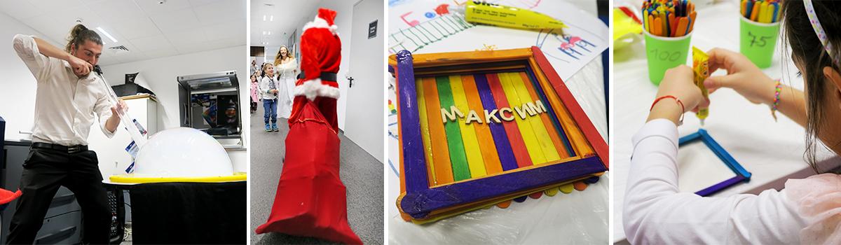 Konica Minolta Christmas Party 2018 realizirani sabitiya