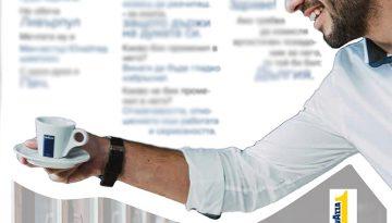 fusion magazine teambuilding lavazza (13)